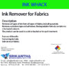 INK WHACK by Srikantha Group